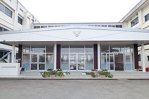 ホームページ 泉川 中学校
